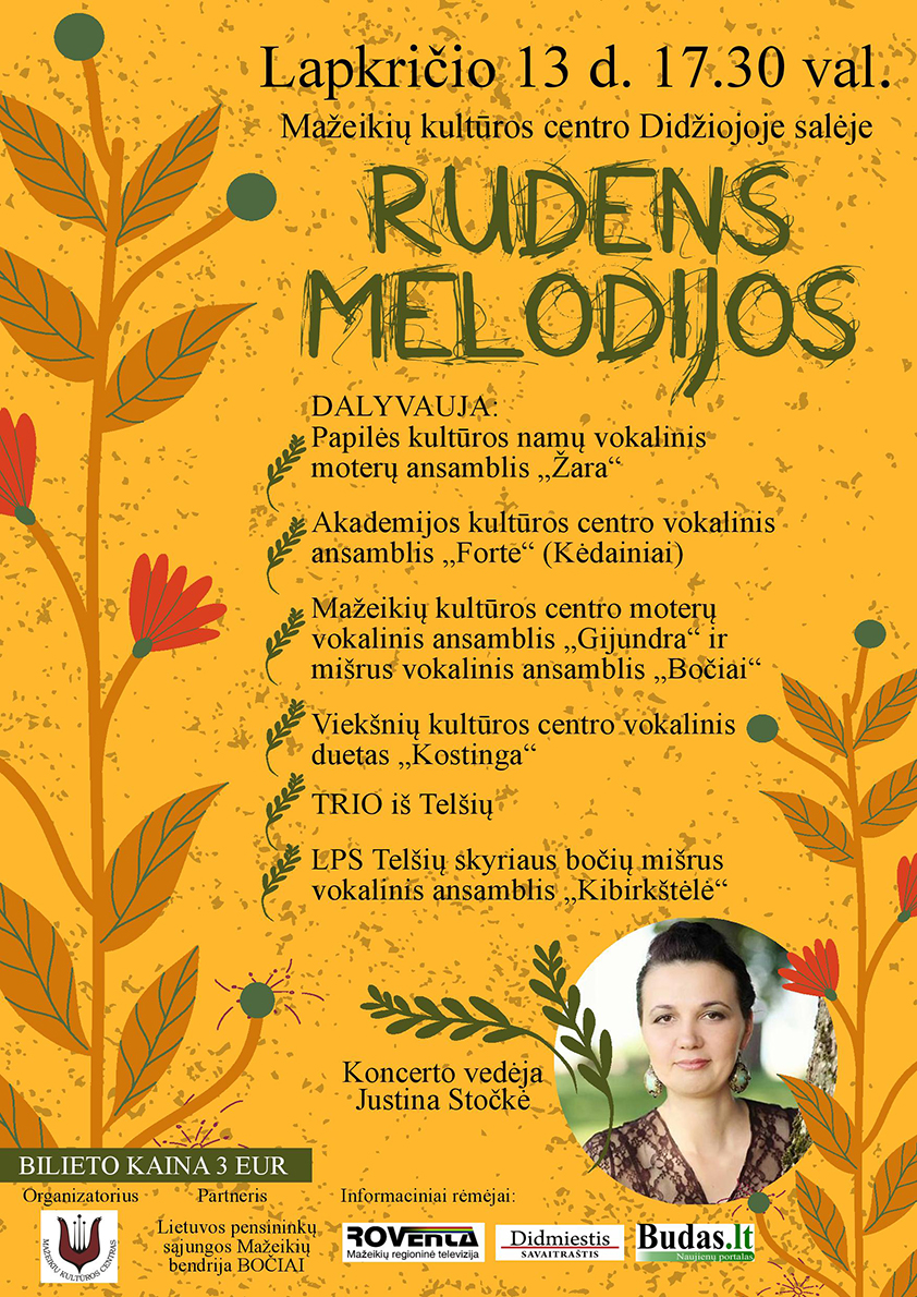 """Rudens melodijos"""